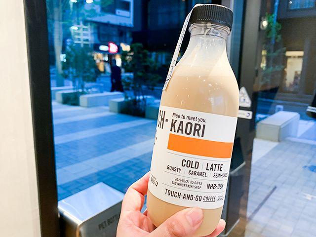 朝9時には完売 自分好みのコーヒーとラベルを作れる Touch And 2020 コーヒー ラベル The チョコレート