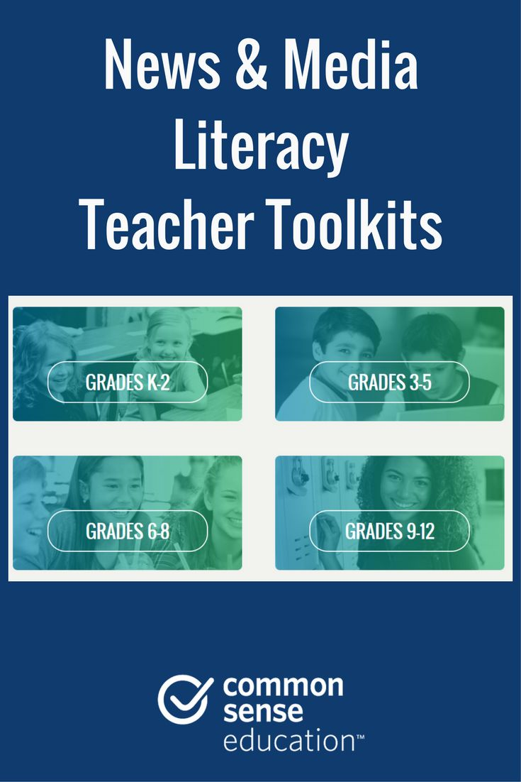 NEWS AND MEDIA LITERACY: TEACHER TOOLKITS for grades K-12. In today's 24/7 digital world, we have instant access to all kinds of information online. Educators need strategies to equip students with the core skills they need to think critically about today's media. From lesson plans about fact-checking to clickbait headlines and fake news, we've covered everything.