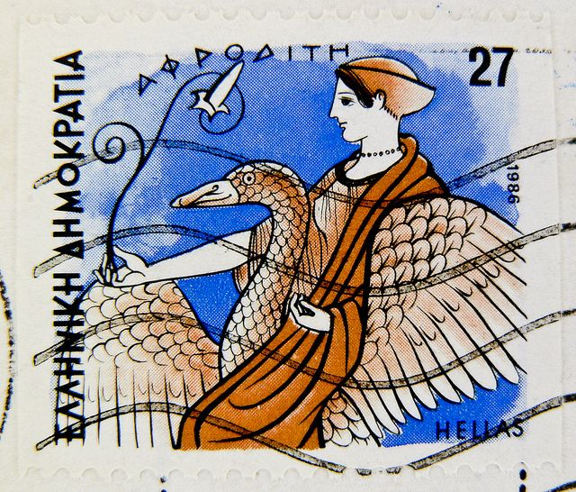 stamp Hellas Greece