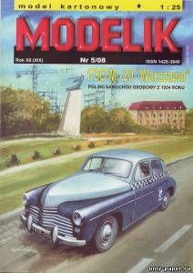 SO M.-20 Warszawa (Modelik 5/2008) Papercraft, paper model free download template.