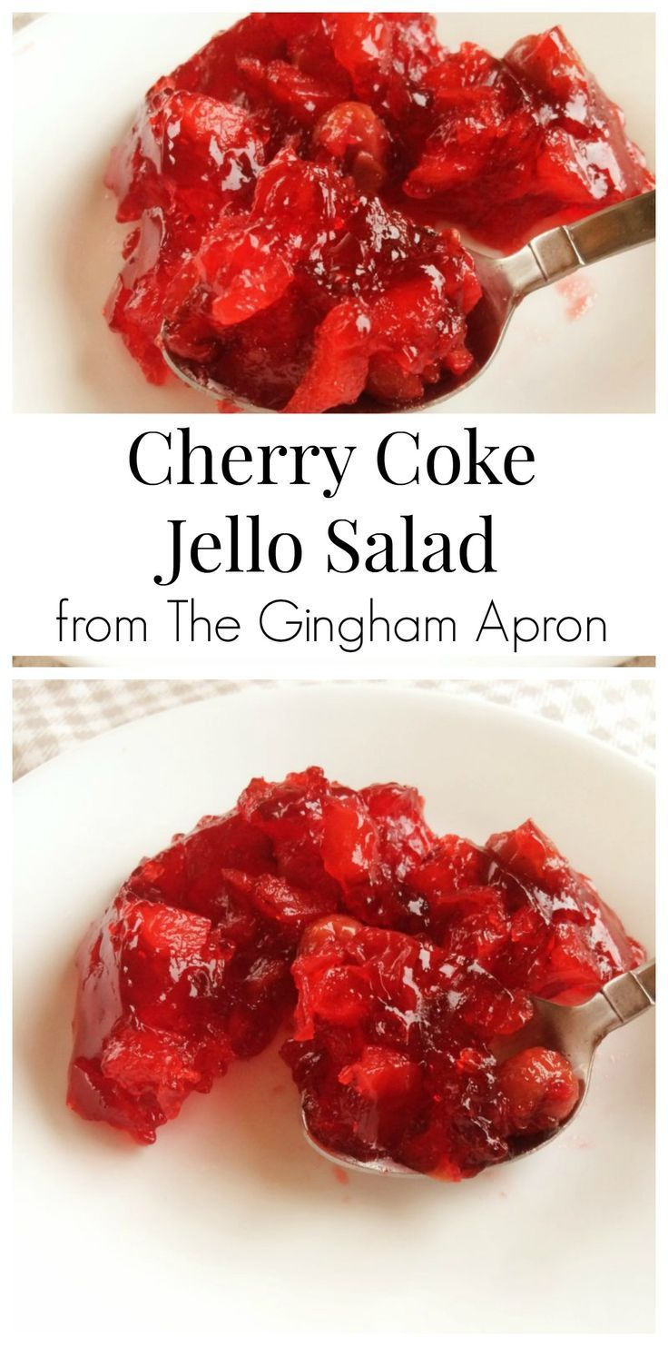 Cherry Coke Jello Salad- refreshing, tart, and full of fruit. Perfect for your holiday meal.