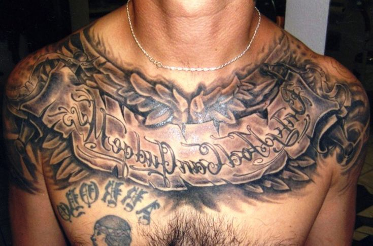 Cloud Chest Piece Tattoo Designs: Best-full-chest-tattoos-for-men-cool-full-chest-tattoos