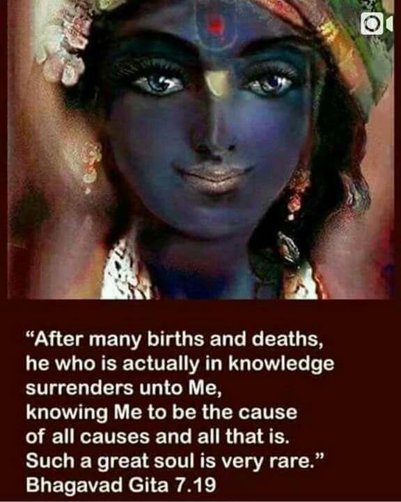 Bhagwad Gita Wisdom                                                                                                                                                      More