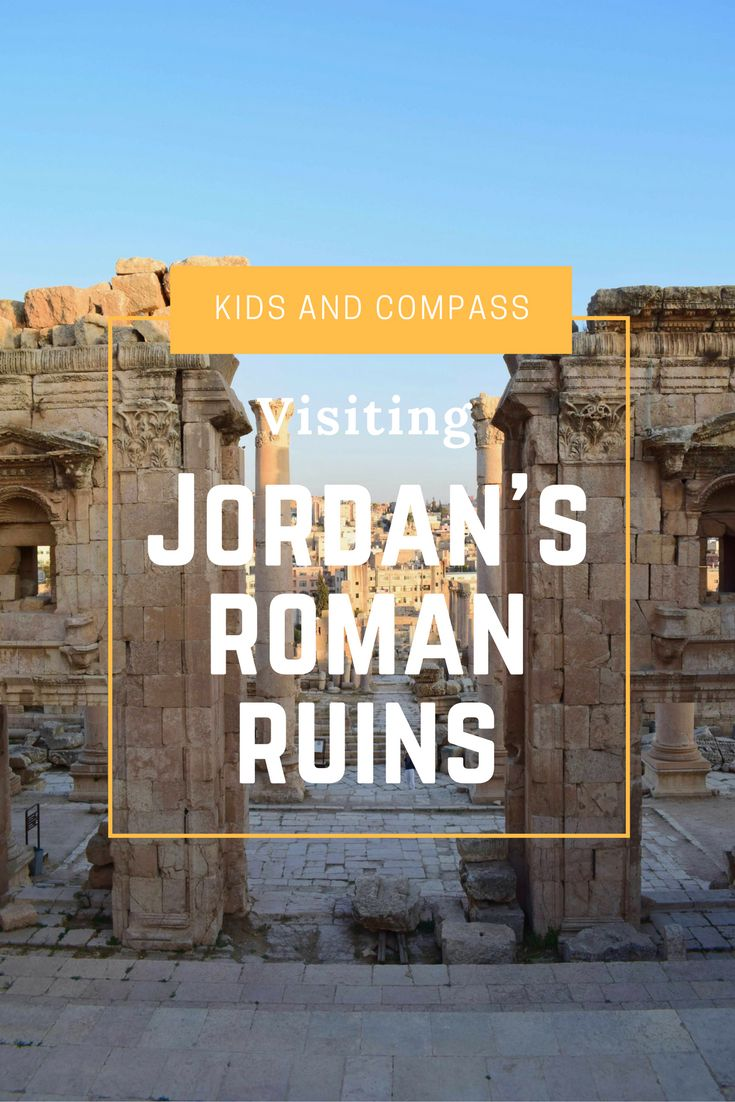 Jerash is one of the best preserved Roman cities in the Middle East.  Find temples, columns, theatres and walk the ancient streets.