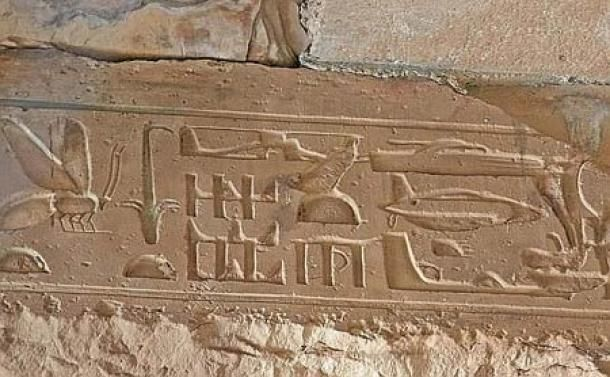 Abydos, 1848 – In this ancient city in Egypt, the temple of Seti I was discovered. On one of the ceilings of the temple, strange hieroglyphs were found that sparked a debate between Egyptologists. The carvings appear to depict modern vehicles resembling a helicopter, a submarine, and airplanes. At first the images circulating were thought to be fakes, but were later filmed and verified as valid images. Egyptologists have tried to offer a rational explanation.