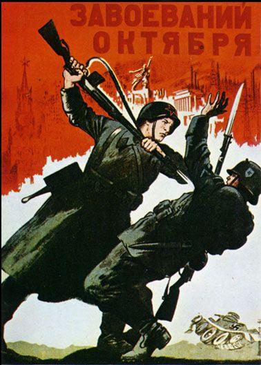 Classic Soviet World War II poster