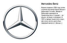 Что означают эмблемы автомобилей, а ты знал? 👍