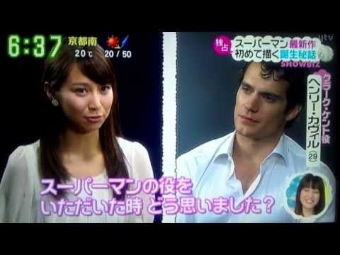 Henry Cavill Interview(Japanese news & entertainment show ZIP!)