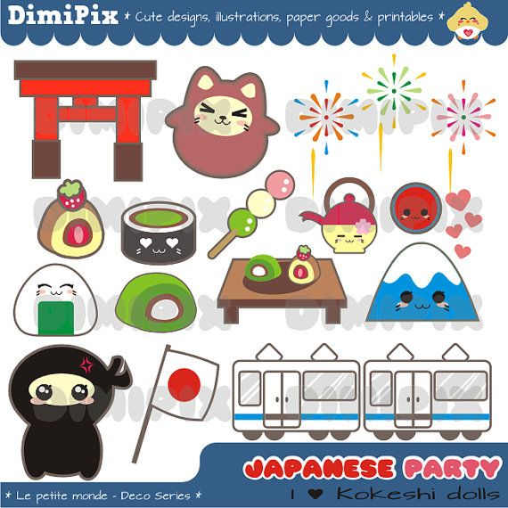 Japanese Party Kit printable / Digital Clipart / by DimiPix
