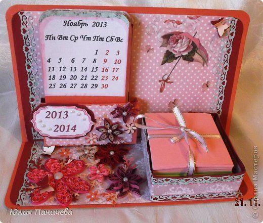 Поделка изделие Скрапбукинг День матери День рождения День учителя Квиллинг Подарок Первоклассной маме Бумага Бусины фото 1