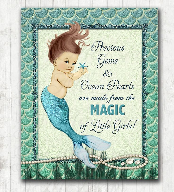 Mermaid Nursery Art Vintage Mermaid Decor Nursery Art