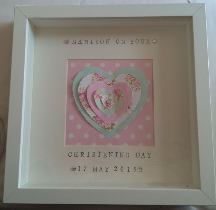 Personalised Christening frame