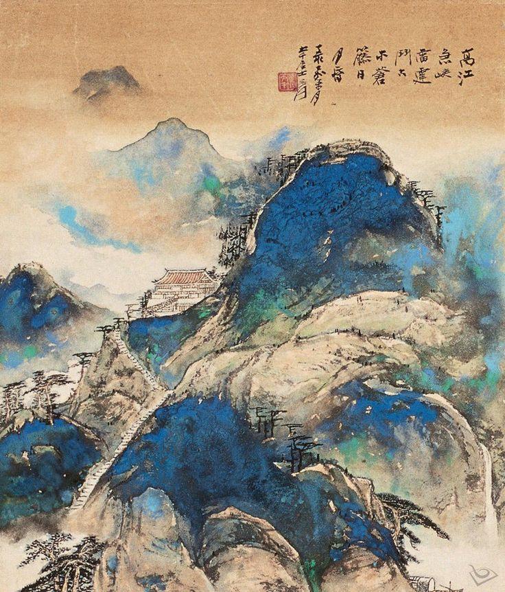 張大千 潑墨山水 Zhang Daqian (1899-1983)