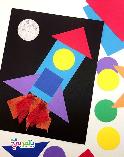 15 Art And Craft Ideas For Kids Easy Craft For Kids At School بالعربي نتعلم Space Crafts Space Crafts For Kids Transportation Crafts