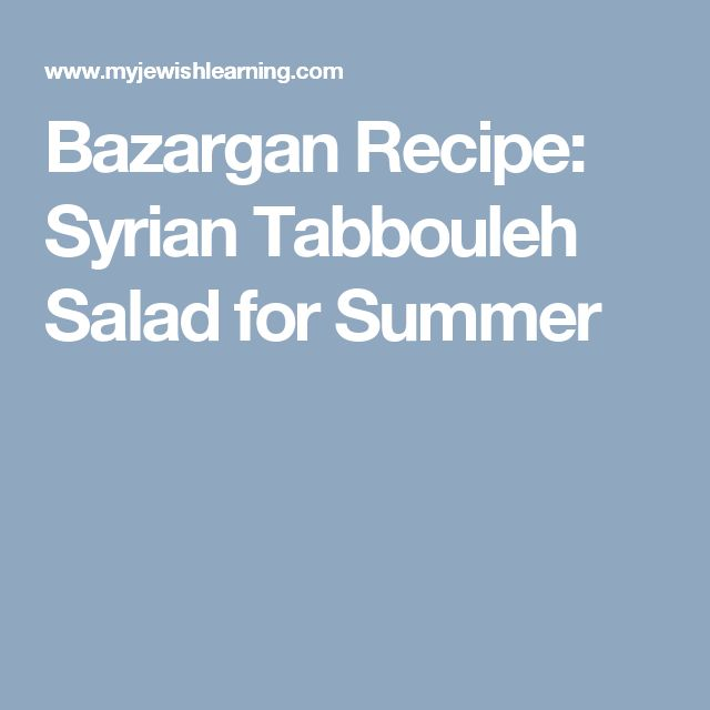 Bazargan Recipe: Syrian Tabbouleh Salad for Summer