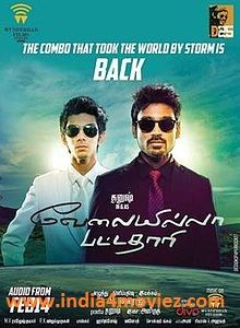 Movie Information: Movie's Director:Velraj Movie's Producer:Dhanush Movie's Cast:Dhanush,Amala Paul Movie's Music Composer:Anirudh Ravichander Movie's Country:India Movie's Genre:Romance,Thriller Movie's Release Date:9,March, 2014 Movie's Language:Tamil Movie's Total Run Time:Not Available     Velaiyilla Pattathari (2014) Watch Full Tamil Movie Online With Nowvedio: Coming Soon..........!!!!!!   Velaiyilla Pattathari (2014) Watch Full Tamil Movie Online With Vedioweed: Coming ...