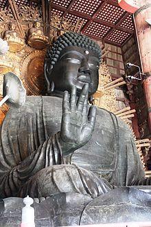 奈良東大寺大仏 Nara Toudaiji  Daibutu