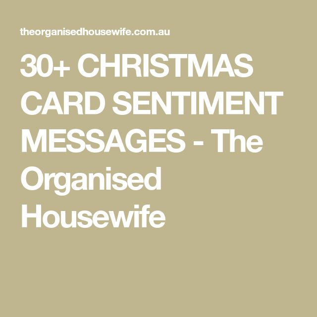30+ CHRISTMAS CARD SENTIMENT MESSAGES - The Organised Housewife