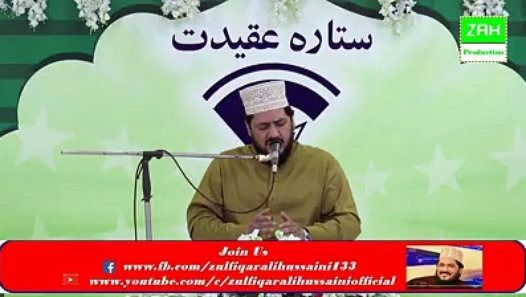 Famous Naat  Huzoor SAWW Esa Koi Intezam Ho Jaaye  Zulfiqar Ali Hussaini Famous Naat  Huzoor SAWW Esa Koi Intezam Ho Jaaye  Zulfiqar Ali Hussaini