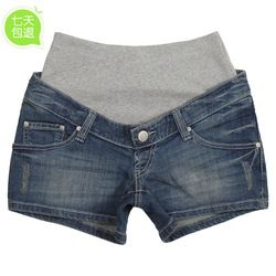 Online Shop Summer maternity pants denim shorts maternity clothing maternity…