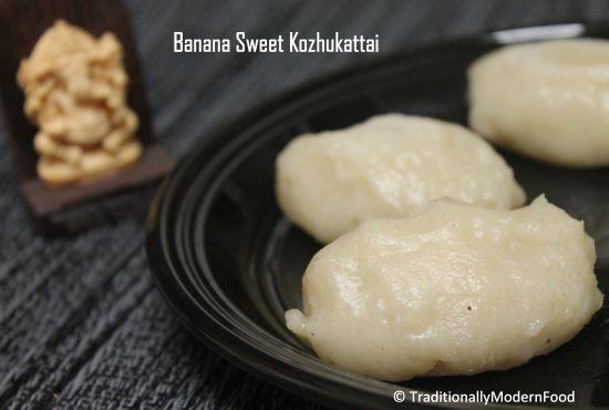 Banana Sweet Pidi Kozhukattai
