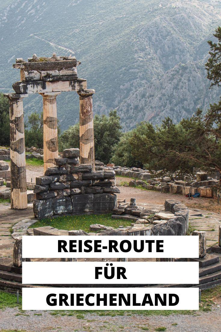 Griechenland Intensiv Unsere Rundreise Mit Mietwagen Route Rundreise Reisen Griechenland