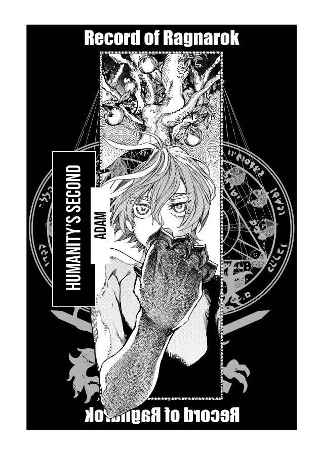 Record Of Ragnarok By Isaac Barahona Dark Fantasy Art Anime
