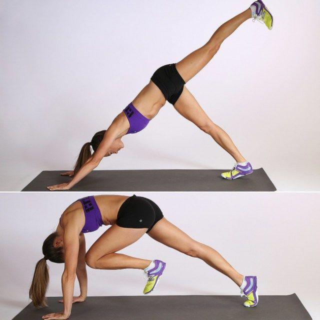 Предлагаем познакомиться спростыми упражнениями, которые изменят ваше тело всего за4недели. Вам непридется тратить деньги наспортзал испециальное оборудование. Все, что вам нужно,— это сила воли илишь 10минут каждый день. Планка   Планка— упражнение статическое. Движений внем нет, сам