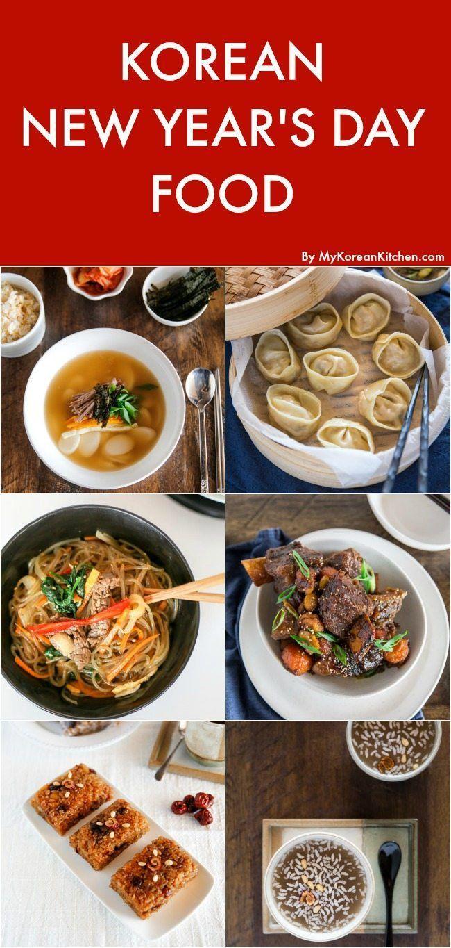 Korean New Year's Day Food Round Ups | MyKoreanKitchen.com  #koreanfood #koreannewyear via @mykoreankitchen