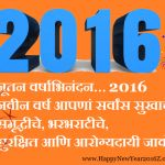 As we know New Year 2016 is just quite inches ahead and many of us our eagerly awaiting for this day because, this is the day from when a new calendar year begins. New Year is a global festival which is celebrated on the same date such as 1st January, so...