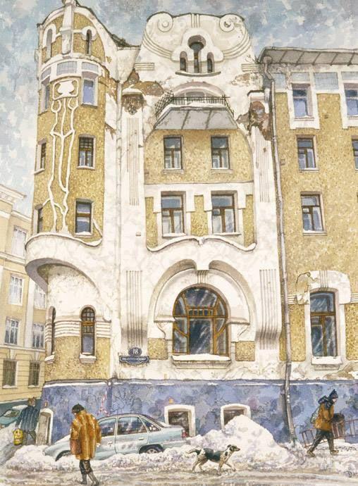 Алена Дергилева. Москва, Подсосенский переулок, 2002 г.