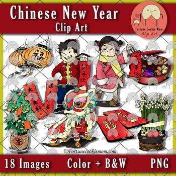 Chinese New Year  Clip Art  Asian-stlye Clip Art  https://www.teacherspayteachers.com/Product/Chinese-New-Year-Basic-Clip-Art-2947063 #cny #chinesenewyear #clipart #tptclipart