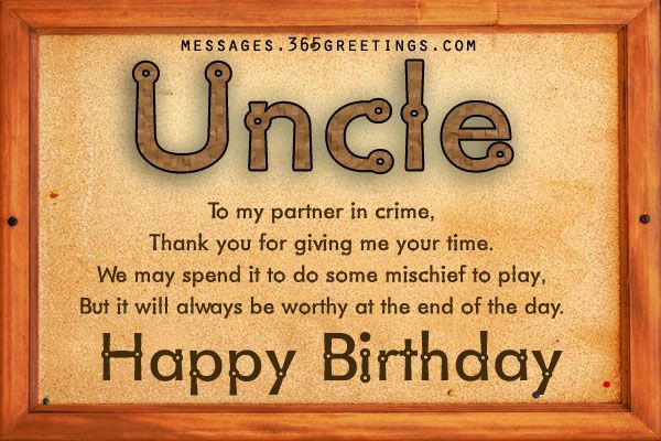 Birthday Wishes for Uncle - Messages, Wordings and Gift Ideas