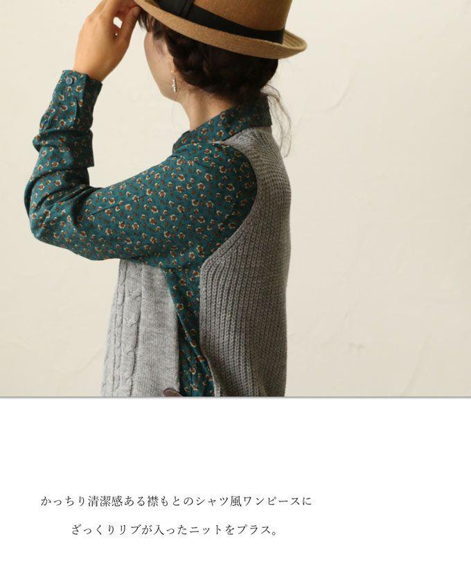 【楽天市場】【再入荷♪12月25日12時&22時より】(グリーン)「mori」ニットベストとワンピースが一体になったワンピース:cawaii