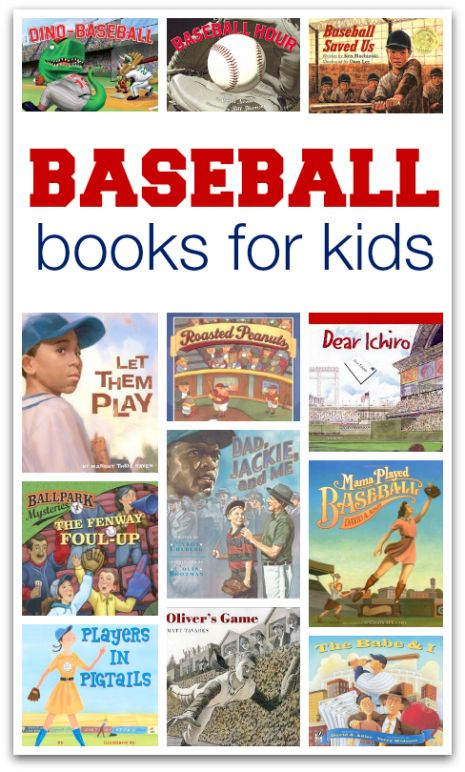 It's baseball season - time for great books about baseball for kids!