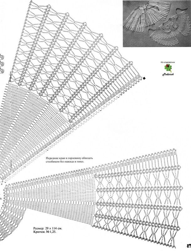 196 best Häkelmuster Special crochet pattern stitches images on ...
