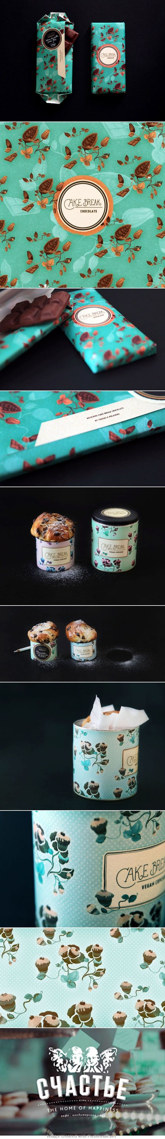 Let's take cake and coffee break with this beautiful #packaging curated by Packaging Diva PD created via http://wtpack.ru/daily/tomski-polanski/