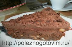 Потрясающий шоколадный торт из свеклы!  Шоколадный диетический торт готовится из свеклы, имеет насыщенный шоколадный вкус и небольшую калорийность - 190 ккал. Это диетическая выпечка.