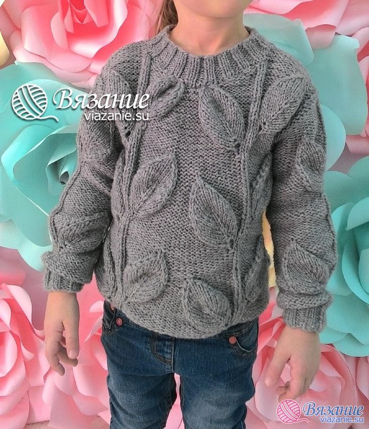 Модный свитер с листьями