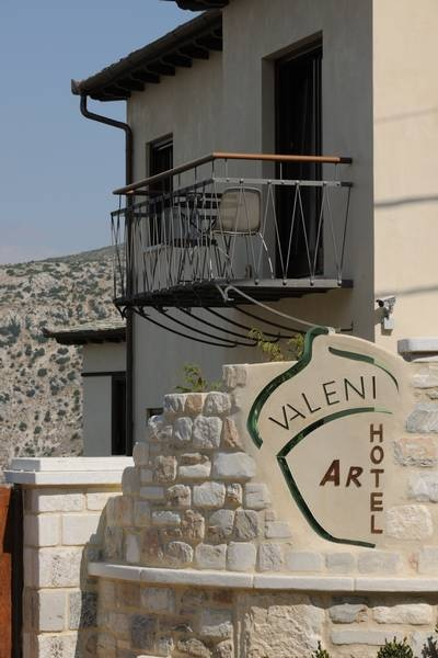 Philippitzis & associates » Blog Archive » Valeni Boutique Hotel