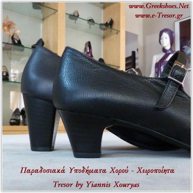 Παραδοσιακά Υποδήματα Χορού - Χειροποίητα > Tresor by Yiannis Xouryas > e-Shop: www.greekshoes.net (Όλες οι δημιουργίες μας) > e-Shop: www.e-tresor.gr (Αποκλειστικά μεγάλα μεγέθη 42-45)