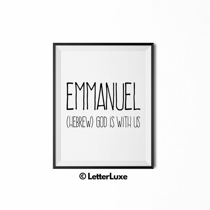 24 best last minute gift ideas for boys images on pinterest name emmanuel name meaning art printable new baby gift negle Image collections