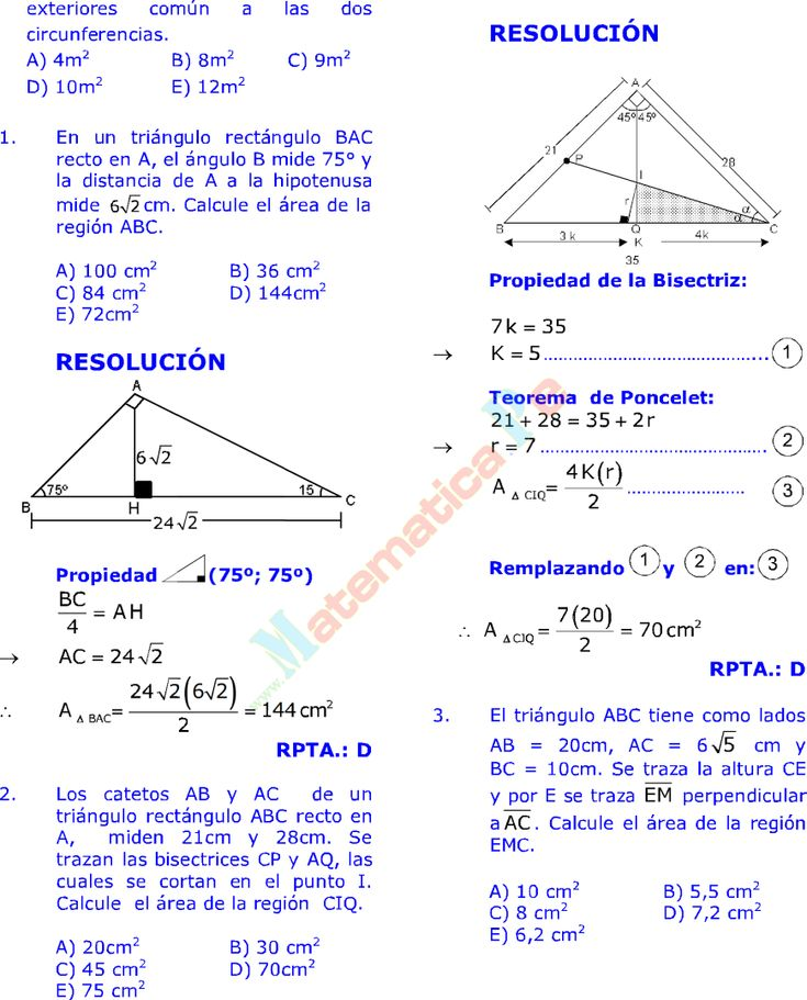 ÁREAS DE REGIONES TRIANGULARES EJERCICIOS RESUELTOS DE