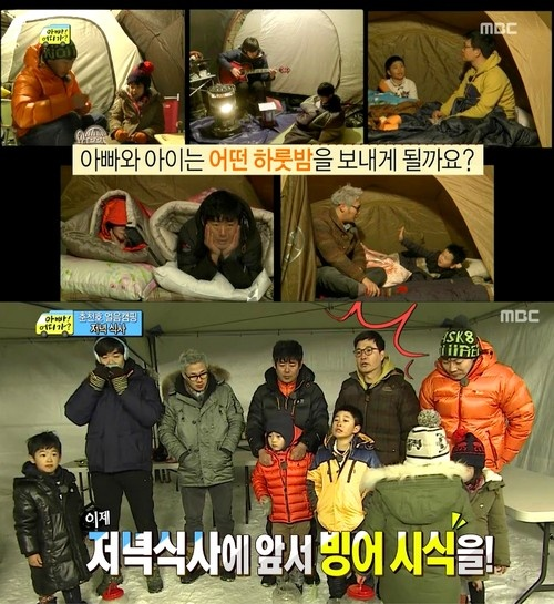 [ENG] Dad, Where are We Going? Ep6 - 130210