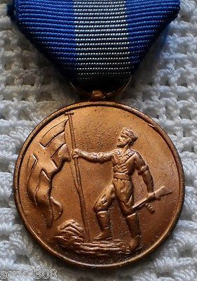 GREECE-GREEK-NATIONAL-RESISTANCE-1941-1945-WWII-COMMEMORATIVE-MEDAL