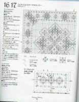 Gallery.ru / Фото #66 - Hardanger Embroidery(япония) - Orlanda