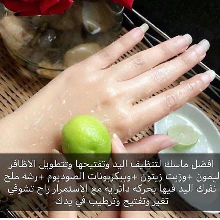 Instagram Media By Makeup Body Tips Skin Care Diy Masks Health Skin Care Natural Skin Care Diy