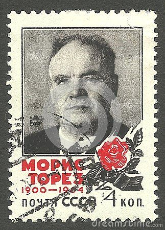 USSR - stamp 1964, Memorable edition, Politicians, Famous people, Maurice Thorez