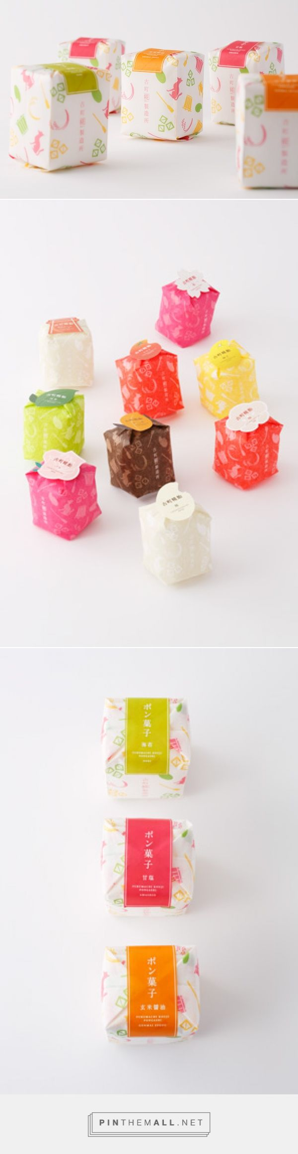Furumachi-Kouji 2013 Pongashi・Koujiame by AWATSUJI design curated by Packaging Diva PD. The cutest little packaging.