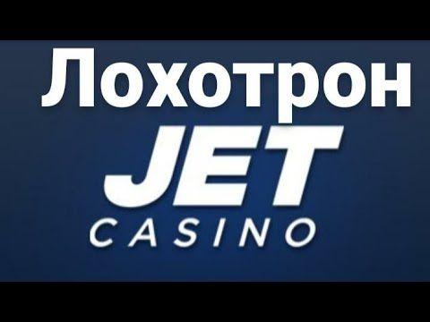 Казино лохотрон игра в онлайн казино на реальные деньги